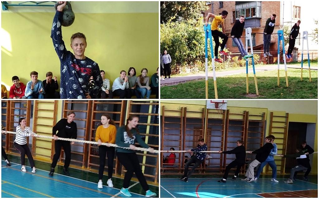 Спортивні змагання до Дня захисника України